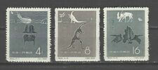 China Prc Sc#341-43, Prehistoric Chinese Fossils S22 Mint Nh Ngai