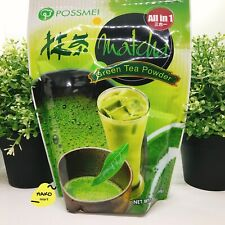 POSSMEI Instant Powder 19 Flavor / Matcha / Taro / Honeydew / Thai Tea 35 oz