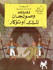 Arabic Comic TinTin  King Ottokar's Sceptre تان تان وصولجان الملك أوتوكار