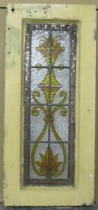 """OLD ENGLISH LEADED STAINED GLASS WINDOW Victorian Handpainted 10.5"""" x 23"""""""