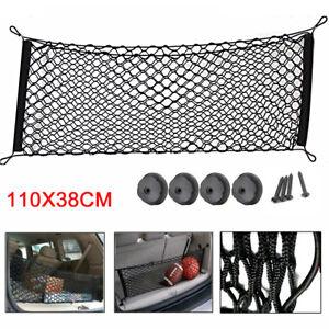 Large Car Cargo Net Nylon Elastic Mesh Luggage Storage Pickup 110*38cm