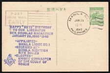Philippines Japanese Occupation – 1945 Douglas MacArthur Birthday Souvenir Cover