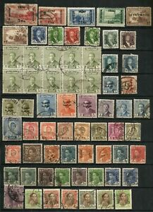 Iraq used collection including 1918 Occupation 5 Ruppes, also 1954 issue 100 fil