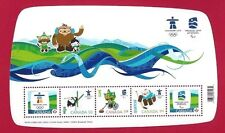 Canada  #2305 SS   2009  $4.89   OLYMPIC EMBLEMS MASCOTS     Post Office Fresh