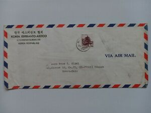 # Seoul to Odessa 1979 Post Cover Letter USSR Russian Soviet СССР Stamps