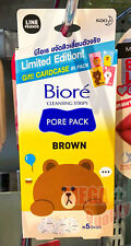 5 Strips Biore Hazel Extract Nose Cleaning Strips Pore Pack Blackhead Removal