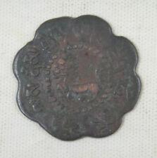 Tibet Theocracy 7 1/2 Skar Copper Coin 1918-1922