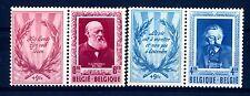 BELGIO - 1952 - Scrittori belgi - nuovi valori con appendice laterale