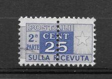 ITALIA REPUBBLICA 1946 - PACCHI POSTALI 25 CENT DOPPIA DENTELLATURA - USATO