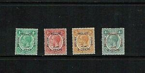 British Honduras: 1932, Belize Relief Fund Surcharge, part set, Mint LH.