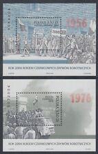 Poland 2006 Workers Revolt M/S (x2) Mint (Id:487/D55576)