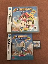 Bomberman Land Touch NINTENDO DS Juego Con Manual Todos DS DSI XL 2 DS 3 DS Reino Unido PAL