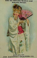 1870's-80's Jos Garneau Cracker Co, Omaha, Neb Mikado Wafers & Drops Card #2 F79