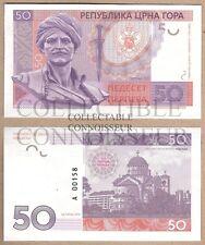 Montenegro 50 Perpero 2016 UNC SPECIMEN Concept test nota delle banconote