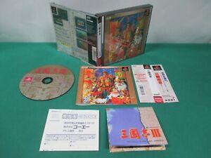 PlayStation -- Sangokushi III 3 -- spine card. PS1. JAPAN. GAME. 32573
