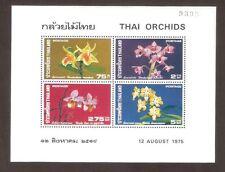 1975 Thailand Thai Orchid Souvenir Sheet (3rd Series) Sc#748a Mnh Fresh