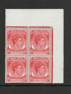 SINGAPORE SG 22a 12 CENT RED 1952  BLOCK OF 4 MNH