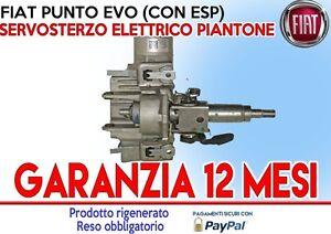 Direction Assistée Colonne de Électrique - Fiat Grande Punto Evo 51860331