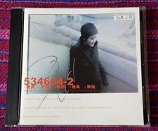 Faye Wong ( 王菲) ~ 玩具 ( Signature Copy ) ( Hong Kong Press ) Cd