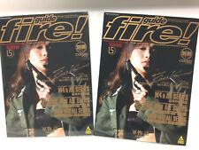 COVER MAGAZINE 軍物誌 Fire Guide The Air Soft Gun Complete Capture