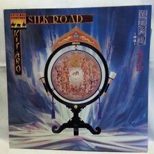 SILK ROAD - vintage vinyl LP - Kitaro