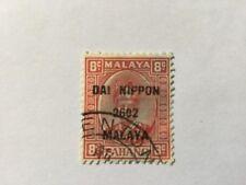 Malaya Malaysia 1942 Pahang  8c Japan Occupation Stamp.