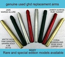 Ghd hair straightener repair replacement arms including limited edition models