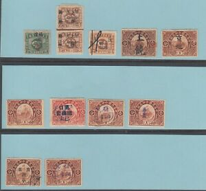 CHINA OLD UNKNOWN SURCHARGE GROUP RARE?  Z95  SEE LARGE PHOTOS IN DESCRIPTION!