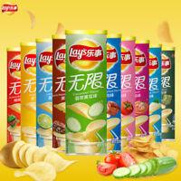 樂事 Lay's Pepsi Snacks(乐事 无限薯片 104g×2{多種口味})油炸型膨化食品 休闲零食Potato chips Haihk