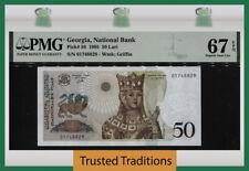 TT PK 58 1995 GEORGIA NATIONAL BANK 50 LARI PMG 67Q SUPERB TIED AS BEST 1 OF 2!