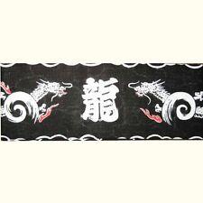 Japanese Head Band HACHIMAKI DRAGON BLACK MADE IN JAPAN