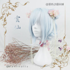 Harajuku Fresh Girl Kawaii Blue Gradient Cosplay Wig Short Hair+Wig Cap Fairy