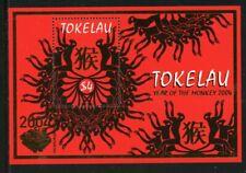Tokelau Scott #325a MNH S/S LUNAR NEW YEAR 2004 - Hong Kong EXPO CV$5+