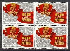 Russia 1984 Sc# 5272 Lenin Komsomol block 4 MNH