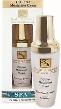 H&B Oil-Free Moisturiser Cream, UV Filter, Paraben Free (Dead Sea Minerals) NEW