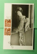 DR WHO 1939 JAPAN MAXIMUM CARD NATIVE COSTUME RPPC TO CANADA  f54693
