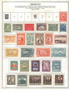 Kenr2: Armenia & Ascension Collection from Minkus Global Album