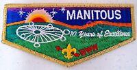 MANITOUS OA 88 GREAT SAUK TRAIL MI S-28 10TH ANN QUALITY LODGE FLAP GMY FEW MADE