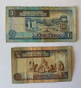 CENTRAL BANK OF KUWAIT - ONE DINAR & QUARTER DINAR ~ (Lot of 2)