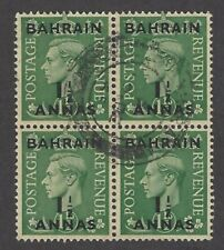Bahrain KGVI 1950 1 1/2a used block of 4. SG 73 £52.00