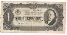 USSR, Russia 1 chervonetz 1937 Lenin