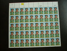 Stamps - USA - Scott# 2377 - Full Sheet of 50 Stamps