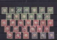 Bavaria 1876 used  stamps  ref 12413