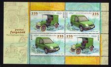 2013 Hungary Europa CEPT MNH min. sheet Postal Vehicles