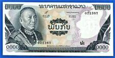 Laos - 1974 - 1000 kip - Unissued banknote. - P:18 - Crisp UNC