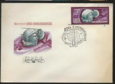Russia Space Cover FDC 1977
