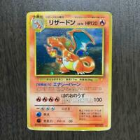Charizard 006 CD Limited Promo Holo Old Pokemon Card 1998 EX #7543
