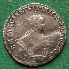 Russland Grivennik 1746 gutes sehr schön etwas wellig nswleipzig