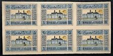 AZERBAIJAN 1919 Sc#7 BAKU Block of six Mint NH OG VF (B9P1)