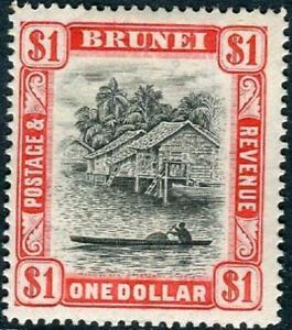 Brunei 1947-51  $1 Black & Scarlet   SG.90 Mint (Hinged)     Cat:£17